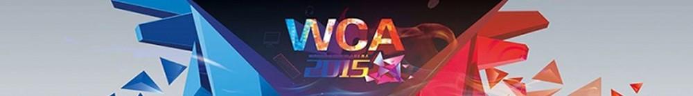 WCA-Logo1