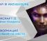aniventure_sc2