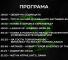 nvidia_programa