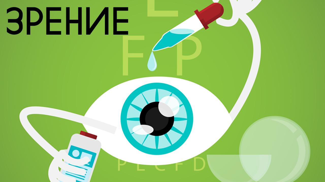 Игрите ни помагат да развиваме концентрацията и зрението си
