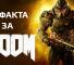 DOOM_Featured