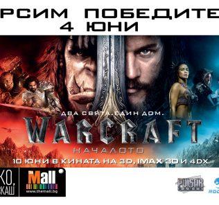 Warcraft 8x5