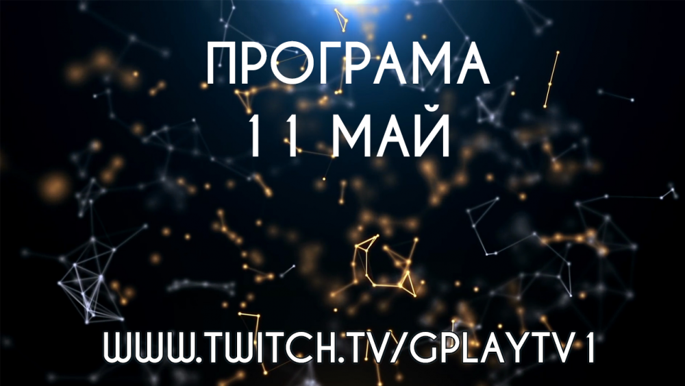 programa1105