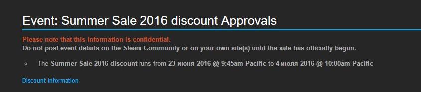steam_russian_sale