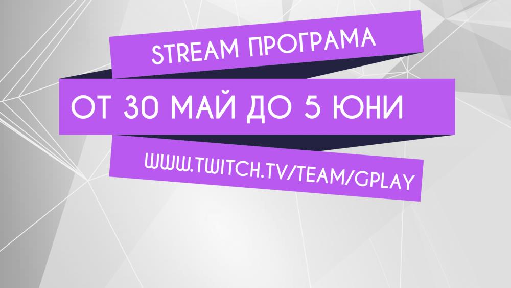 stream30050506