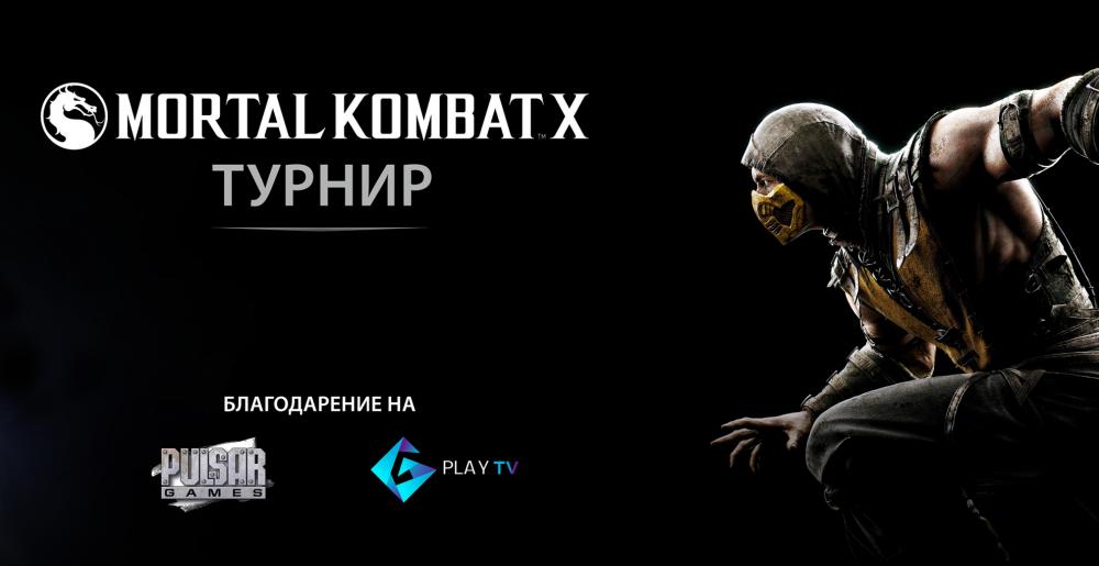 MKX_website