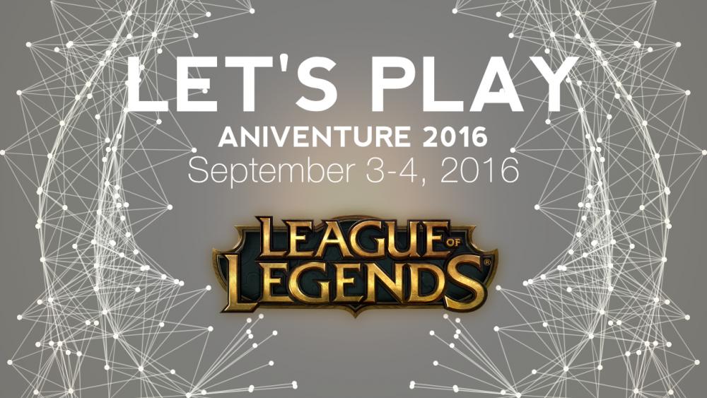Announce League of Legends