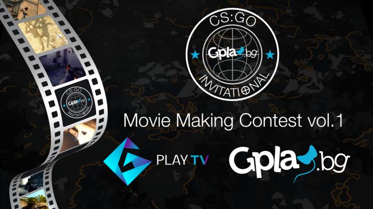 GPLAYTV MOVIE MAKING CONTEST