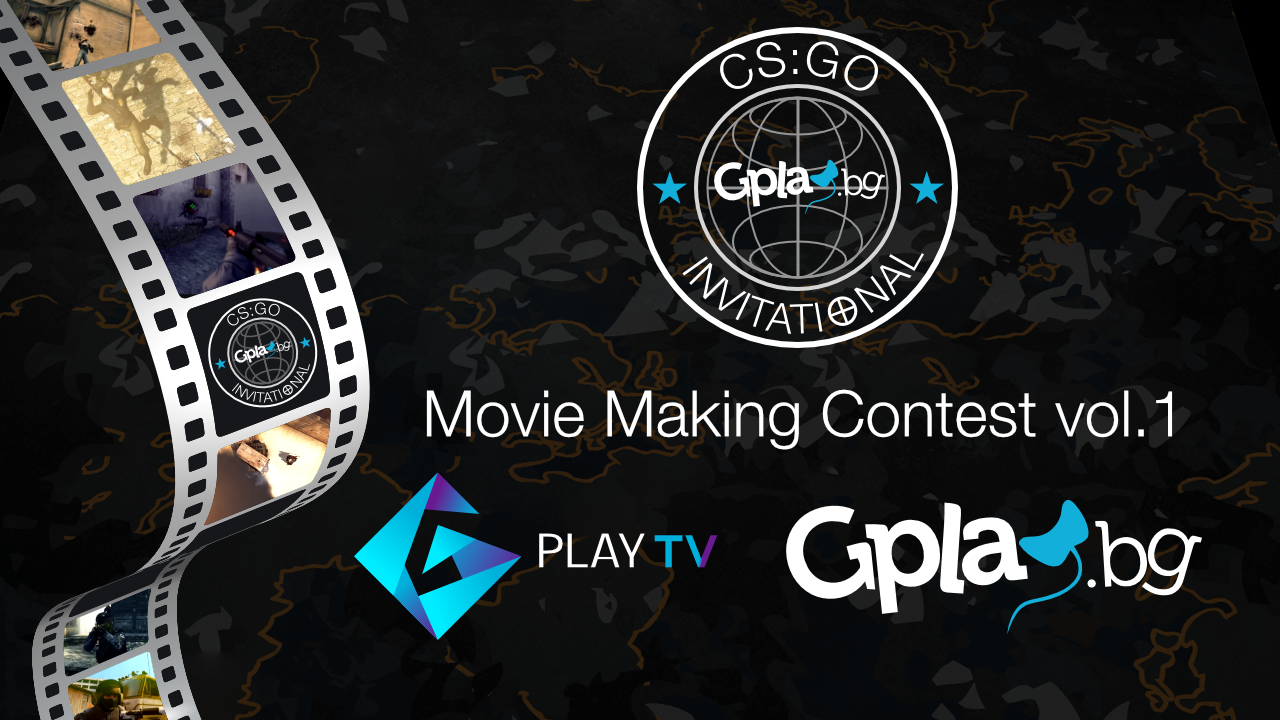 GPLAYTV MOVIE MAKING CONTEST