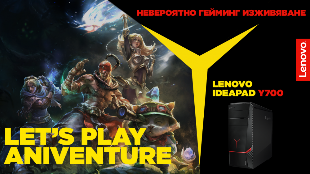 Lenovo_Announce_01