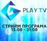 stream15082108