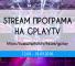stream1209