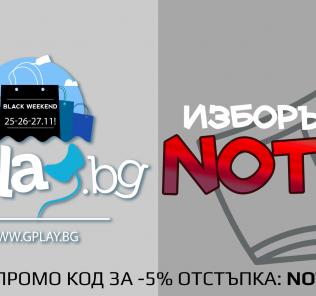 nothx-cover