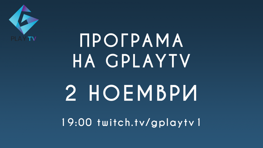 programa0211