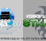stkmn-cover