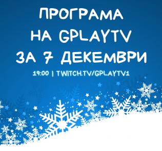 programa-0712