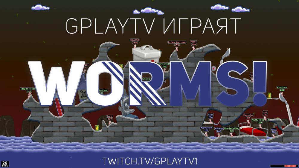 weplayworms