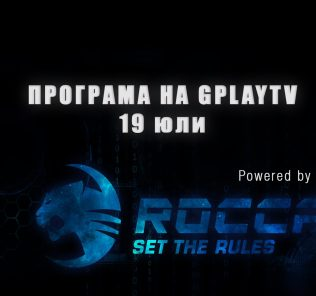 GPLAY TV Program 19.07