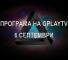 Penrose-Triangle-HD