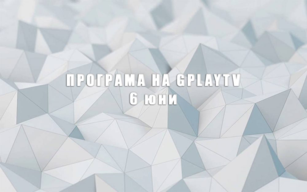 GPLAY TV Program 06.06